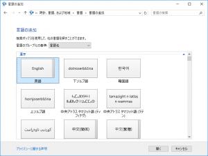 Windows10_RSAT_05