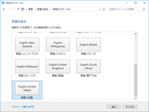 Windows10_RSAT_06