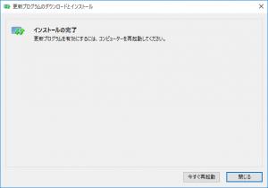 Windows10_RSAT_11
