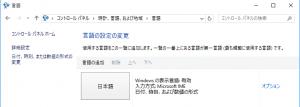 Windows10_RSAT_04