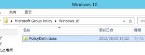 Windows10_admx_08