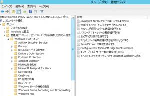 Windows10_admx_10