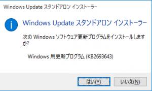 Windows10_RSAT_09