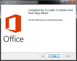 Office_YuGothic_02