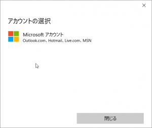 Win10_Upgrade_04