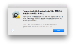 PowerShell_Mac_02