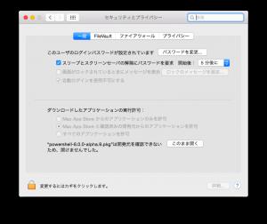 PowerShell_Mac_03