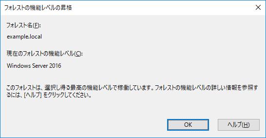 W2016_ADDS_02