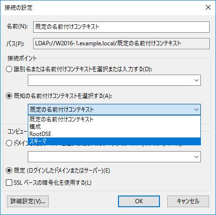 W2016_ADDS_05