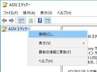 W2016_ADDS_04